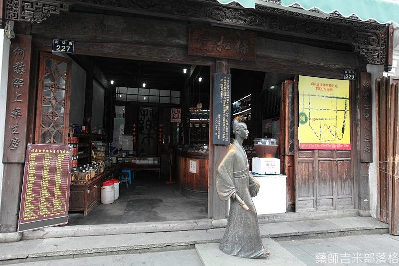 hangzhou_02_018