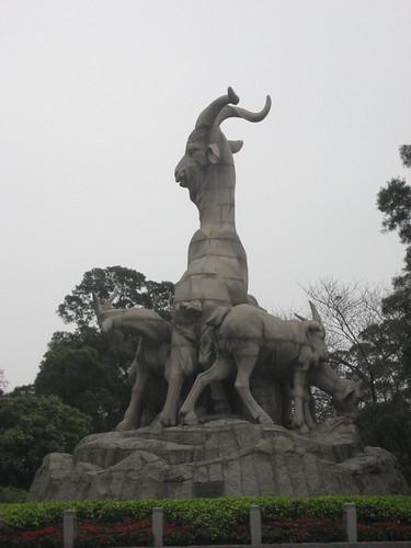 guangzhou 093