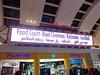 دبي مول - Dubai Mall (The Libyan Fish) Tags: cafe dubai lulu 60 ام يوم مطعم دبي كتب لولو مول شيراتون محطة برجالعرب مكتبة حافلات تبرع برجمان الشيخزايد الارض كافي باصات باص عامة الشيخمحمدبنراشدالمكتوم يومالأرض لوحاتفنية سقيم ارفف محطةباص مكتبةامسقيم