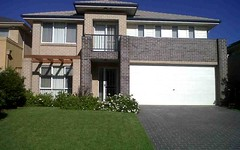 8 Brooklea Place, Kellyville Ridge NSW
