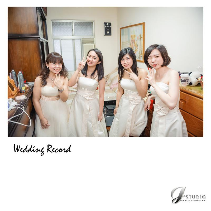 婚攝小勇,婚禮紀錄,自助婚紗,台北,推薦,大直典華,似錦廳-2