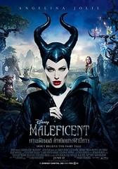 Maleficent (2014) มาเลฟิเซนต์ กำเนิดนางฟ้าปีศาจ