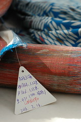 brocade - face and back (WOVEN IN THE BONE) Tags: silk brocade handwoven nanjingbrocade