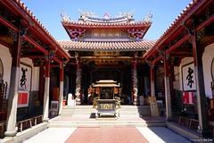Grand Matsu Temple () Tags: building monument architecture temple traditional taiwan conservation courtyard historic tainan  matsu       matsutemple         grandmatsutemple