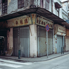 Mercearia (Kenneth Ipcress) Tags: rolleiflex macau generalstore shopfront kennyip
