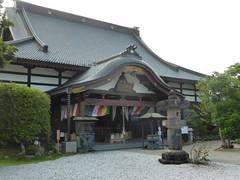 Houchou-ji (Stop carbon pollution) Tags: flickr japan  saitamaken  chichibu  34kannonpilgrimage