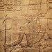 Closeup of relief on the Shrine of the 25th dynasty pharaoh and Kushite King Taharqa  Egypt 7th century BCE (6)