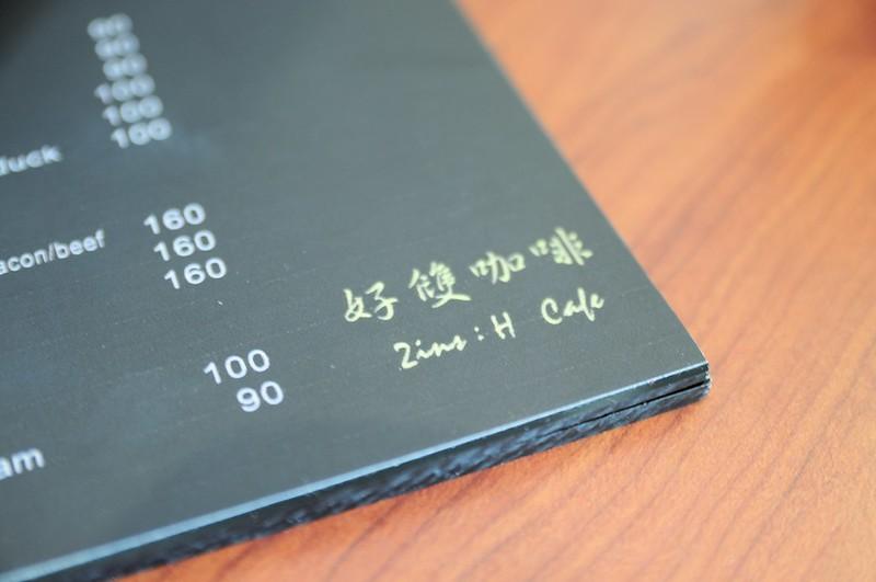 高雄KAOHSIUNG,高雄美食,高雄鹽埕區美食 @小蟲記事簿