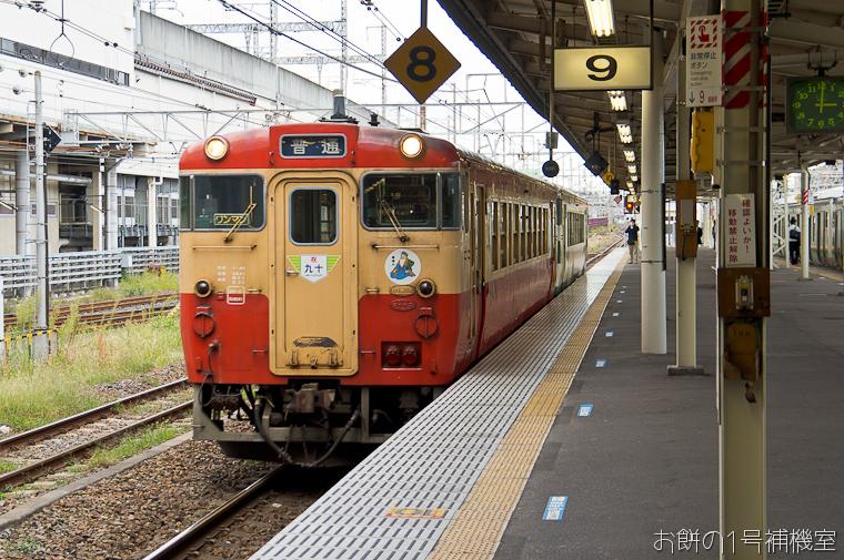 20131017日本行第一天-229