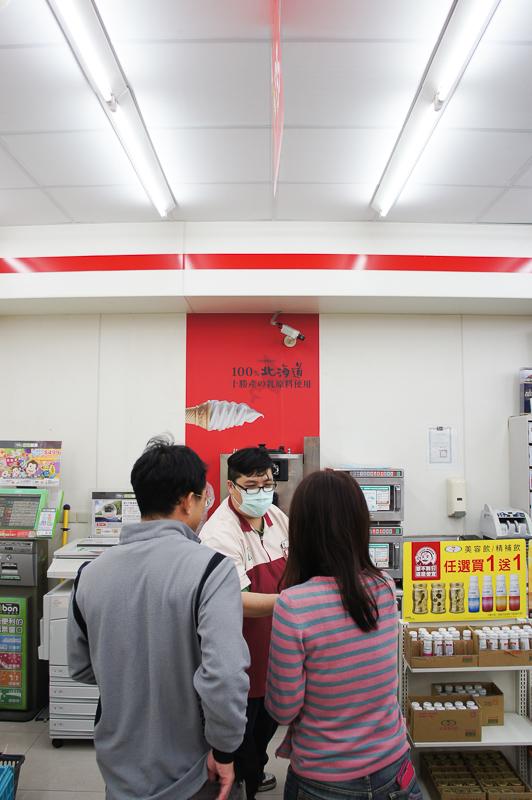 20140107 7-11北海道霜淇淋