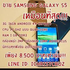 ขาย Samsung Galaxy S5 เหมือนที่สุด!!! 16GB Android 4.4 (KitKat)  CPU 1.3 GHz แบบ Quad-Core  RAM 1 GB. DDR3  กล้องสวย ฟังชั่นครบ  กล้องหน้า 2MP กล้องหลัง 13MP autofocus ปลดล๊อคแสกนนิ้วมือ Fingerprint Face Unlock  Air Gesture Power Saving Mode เปลี่ยนหน้าจอ