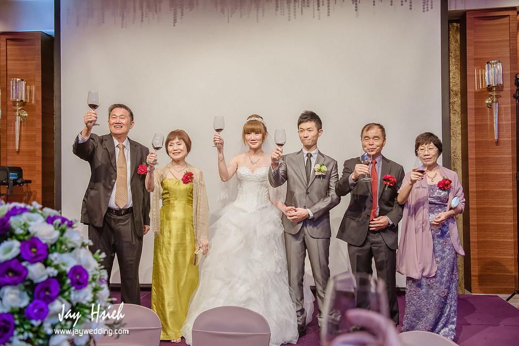 婚攝,台北,大倉久和,歸寧,婚禮紀錄,婚攝阿杰,A-JAY,婚攝A-Jay,幸福Erica,Pronovias,婚攝大倉久-092