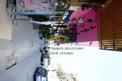 [C21U00126] Shop House for sale with 4 rooms at Pink Pussy Maczone, Chiang mai
