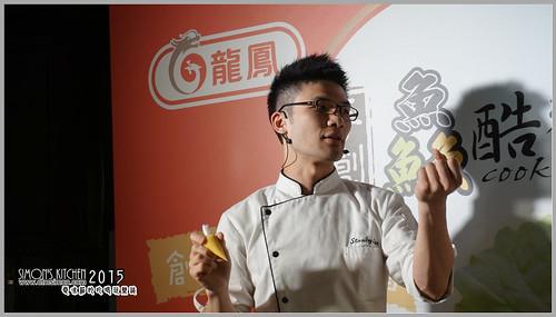 龍鳳三魚酷麵10.jpg