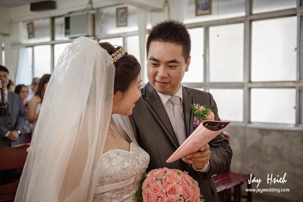 婚攝,台南,台南大飯店,蕾絲,蕾絲洋房,婚禮紀錄,婚攝阿杰,A-JAY,婚攝A-Jay,教堂,聖彌格,婚攝台南-115