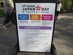 Japan Day schedule events in the Bandshell area of Central Park, New York City, Manhattan Island, USA (RYANISLAND) Tags: nyc newyorkcity pink flowers ny newyork flower japan japanese spring centralpark manhattan cherryblossom  sakura cherryblossoms newyorkstate matsuri japaneseculture nys springtime jpop sakuramatsuri  cherryblossomfestival centralparknyc manhattanisland japanday welcomespring japandaycentralpark peakbloom japandaynyc japanday2016