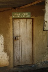Union Office (My photos live here) Tags: africa door building canon eos office factory tea union uganda kayonza 1000d