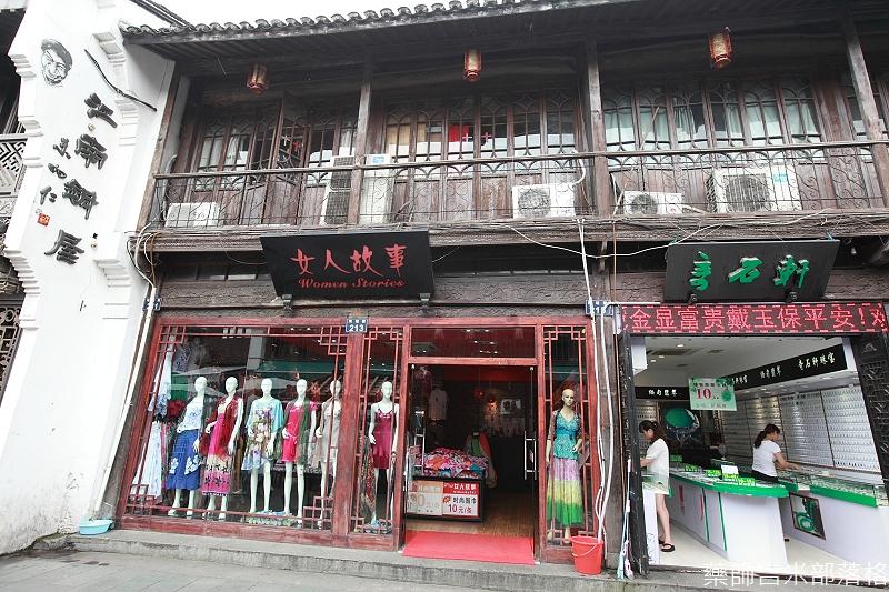 hangzhou_02_026