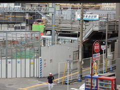 京急 産業道路駅地下化工事 (2) (OOMYV) Tags: keikyu japanese rail train red