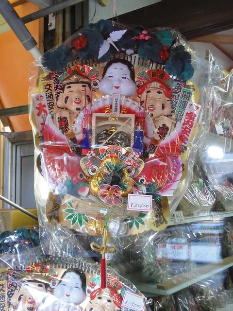 こちらの熊手は2万円也~。|千代保稲荷神社