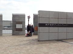阪神淡路大震災 画像47