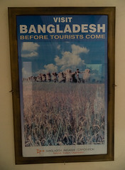 Bengladesh 1 - The Delta