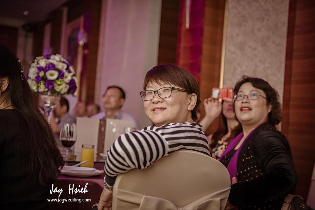 婚攝,台北,大倉久和,歸寧,婚禮紀錄,婚攝阿杰,A-JAY,婚攝A-Jay,幸福Erica,Pronovias,婚攝大倉久-046