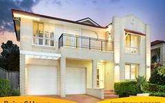 14 Aylsford Street, Stanhope Gardens NSW