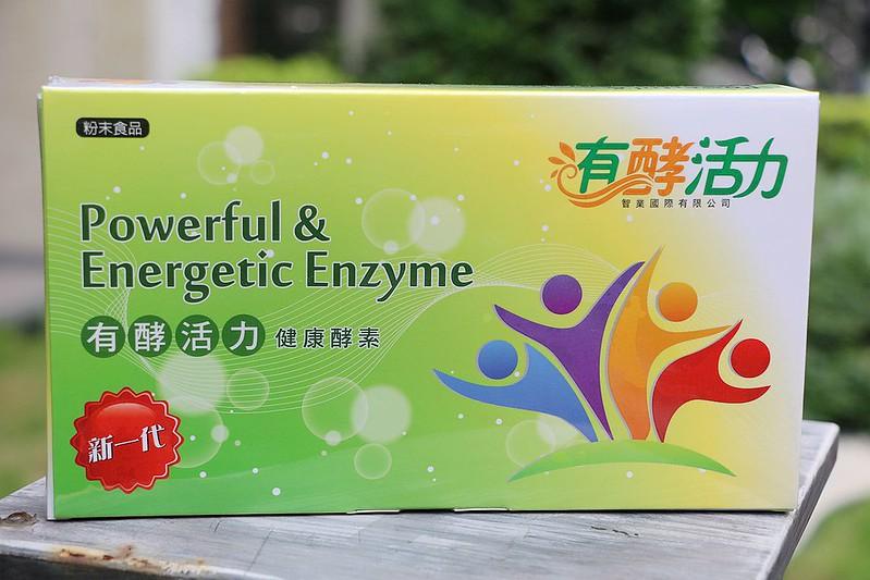 有酵活力腸胃消化健康酵素食品26