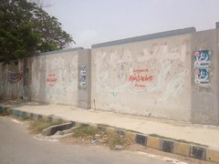 Karachi 7 (Mehdi/Messiah Foundation International) Tags: pakistan punjab karachi ramadan lahore sindh gujrat jhang urdu ramzan gujranwala imammahdi imammehdi goharshahi riazahmedgoharshahi mehdifoundationinternational mehdifoundation