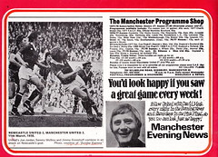 Manchester United vs West Bromwich Albion - 1978 - Page 4 (The Sky Strikers) Tags: old west manchester one football official united match division trafford league albion programme brom wba bromwich 12p