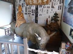 Kannon riding a bull (Stop carbon pollution) Tags: japan  saitamaken  chichibu  34kannonpilgrimage