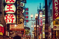 Osaka That Evening (Jon Siegel) Tags: city urban japan architecture japanese lights design nikon bars neon 14 restaurants 85mm signage osaka nikkor dotonbori nikon85mmf14 d810