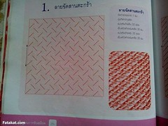 # # 36  # (ezo-handmade) Tags: