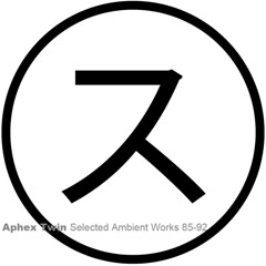 Aphex Twin - Selected Ambient Works 85-92 (stallio) Tags: music art album coverart text cover aphextwin unicode