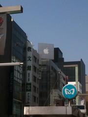 La tienda de Apple con el logo girando arriba al mejor estilo de M de McDonalds :/
