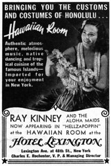 Playbill (jericl cat) Tags: newyork girl illustration vintage ads paper typography hotel theater theatre lexington room hula ad dancer lei ephemera program hawaiian font type tropical imperial artdeco honolulu playbill tiki advertisements tropics 1939 hellzapoppin raykinney alohamaids