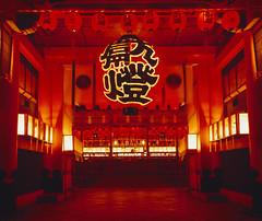 Fushimi Inari entrance gate detail. Kyoto (Tim Ravenscroft) Tags: japan night kyoto shrine lantern taisha fushimi