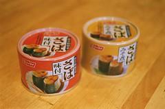 Canned Mackerel (jjldickinson) Tags: wood food fish table japanese mackerel design dof can packaging groceries olympusom1 fujicolorsuperiaxtra400 promastermcautozoommacro2870mmf2842 promasterspectrum772mmuv roll488o2