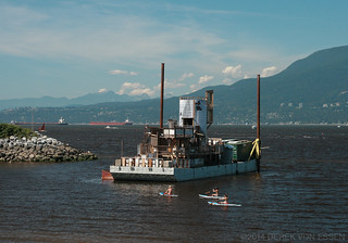 Floating Art Installation at English Bay #5143