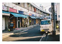 Yokohama city (minhana87) Tags: nikon yokohama agfa 35ti vistaplus200
