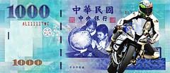 _Thousand Taiwan Dollar (driver Photographer) Tags: honda ktm triumph motorcycle yamaha driver suzuki daytona ducati motoguzzi kawasaki leathers buell aprilia simson cagiva husqvarna dainese bmv