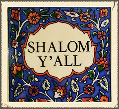 Shalom, Y'all (journeyifc) Tags: acceptance believe bible bless blessing blessings chapter christ chsocm church churches churchmedia community cross exercises faith faithcommunity fammin god gospel imperfect imperfectlyperfect jesus jifc journey journeyifc journeyimperfect journeyphotography life love ministry pastor photography prayer prayerexercises praying religion religions scripture scriptures service sunday theology unconditional verse world worship themiddle active actively allweneed garden gardenoflove neighbor standforlove whattheworldneedsnow 24366 2016366photos