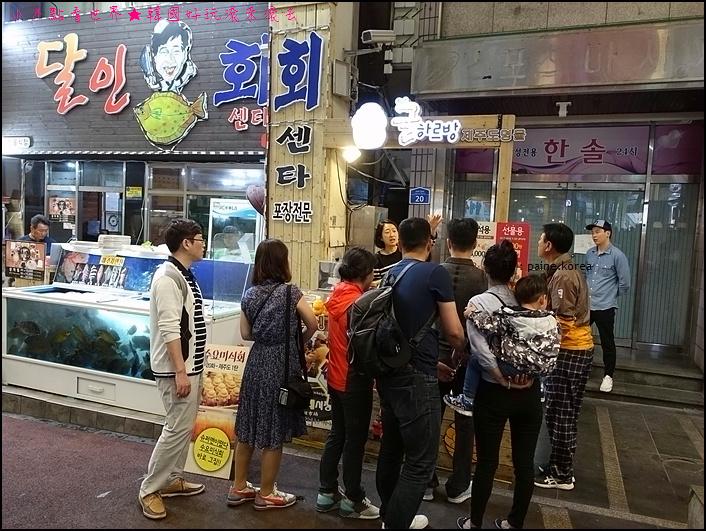 西歸浦每日市場 (18).JPG