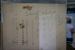 2016-06-19 Bletchley Park-5795.jpg (Elf Call) Tags: nikon enigma ww2 bombe turing 18105 bletchley d7200