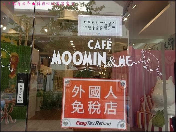 首爾江南嚕嚕米主題咖啡 (3).JPG