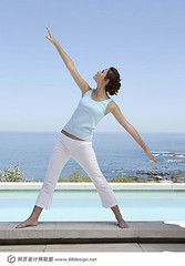 42-16511319 (apar yoga teacher traning) Tags: ocean people water yoga outdoors 1 women fulllength swimmingpool serenity leisure whites recreation females adults stretching youngadults midadult exercising 20sadult 2530years healthiness physicalfitness youngadultwoman 2025years