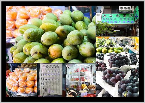 義成水果02.jpg