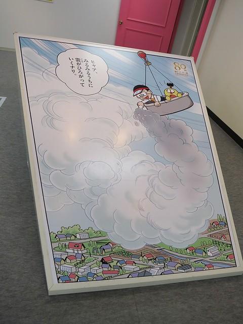キテレツ雲の上!!雲の上に載ったような写真が撮れます。 東京タワー