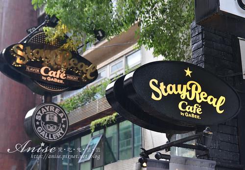stayreal cafe_002.jpg